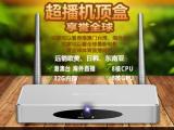网络播放器,性能稳定的机顶盒可选深圳市豹子头科技有限公司
