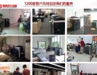 佛山五区复印机/打印机租赁 原装品质 全新机型