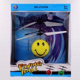 笑脸青花瓷裂纹足球遥控感应飞行器悬浮飞机