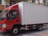 南宁中型货车 搬家 拉货 24小时服务 优惠