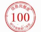 宁波快签菲律宾签证快速2工作日内完成签证上海旅行社签证处