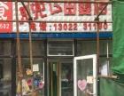 和平区南市场母婴用品店转让(个人)