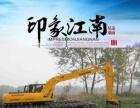 武汉水陆两用挖掘机租赁改装加盟 工程机械