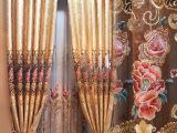 中式提花金丝绳绣水溶绣花窗帘布客厅卧室绍兴柯桥厂家直销1831#