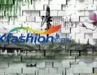 福建綉时尚婚纱照宝宝照个性3D专业定制墙艺墙面