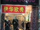 出售旺铺 北京路中央大道A-78 商业街卖场 56平米