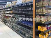 南宁超市货架供应,南宁商超货架品牌