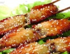福星烧烤(提供各类户外烧烤食材配送)