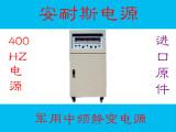 宁波0-400V40A可调直流电源厂家批发