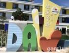 双语艺术幼儿园