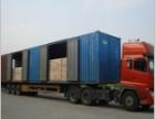 南昌到全国各地的物流货车覆盖 可调配全国至全国的货运车辆