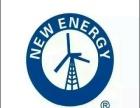 纽恩泰空气能热水器,供暖,空调,热水工程
