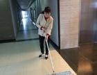 保洁托管 工程保洁 地毯清洗 外墙清洗 石材养护