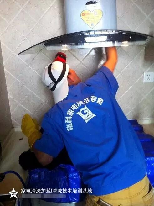 海口市油烟机热水器空调清洗服务报价平台