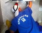 武汉市家电清洗品牌分部装修行业转型油烟机清洗服务考察点