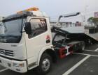 上海南汇24小时紧急救援拖车