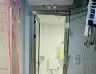 三医院附近 2室1厅1卫 男女不限