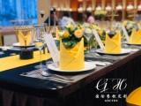 广州售楼部会议培训高端餐饮外宴