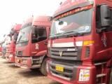 各類4-17.5米長途貨車出租拉貨,全國返程貨車調度