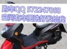厂价代驾代步用48伏折叠锂电车还提供自行车改电服务500元