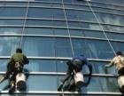 东莞松山湖高空玻璃幕墙清洗,高空玻璃维修更换安装等