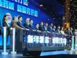 深圳广州展会推杆按钮亮灯揭幕开幕启动仪式道具租赁