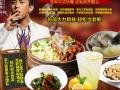 漳州营养快餐加盟 后厨1人制作 100人次的店面销售
