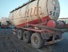 水泥散装半挂罐车,前四后八散装罐