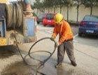 德州高压疏通大型油污管道,清理化粪池,正规注册公司