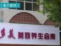 户外广告广告门头灯箱发光字玫瑰金字公司背景墙
