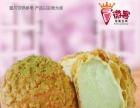 深圳蛋糕甜品加盟|甜品加盟店|蛋糕店