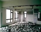 北京墙地砖拆除门面外墙切割拆除/大型店面装修拆除施工公司