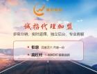 天津股票配资加盟怎么代理?