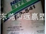 供应F4塑料铁氟龙PTFE悬浮细粉原料 密封件原料 日本大金 超