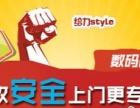 柳州市上门回收手机 网络在线估价 预约当面交易