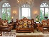 北京欧式沙发定制 美式沙发定制 拉卡萨家具定制