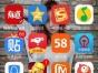 自用苹果5s 国行16G版