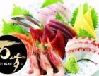 万岁寿司加盟费用 万岁寿司加盟怎么样