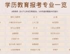 采购与供应管理2018年广州网络教育专升本