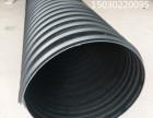 大同钢带增强螺旋波纹管今日价格诚信厂家