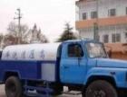 专业高压清洗 抽化粪池 修马桶 改管道低价保通