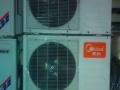 大量的二手空调出售了