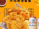 长沙韩式炸鸡店 品牌尚壹口正宗