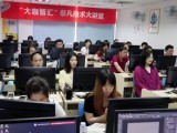 上海WEB全栈工程师培训 凭本事拼未来就业不求人