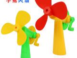 低碳环保手动小风扇 手摇风扇 便携式学生迷你风扇 儿童玩具批发
