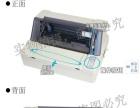24孔针式打印机