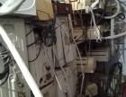 河南省三门峡市湖滨区旧货回收公司