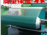 防静电胶板2mm 抗静电胶板 绝缘橡胶板 工作台垫 绝缘垫 操作