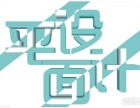华南厦门平面设计培训学校老师分享10条平面设计技巧