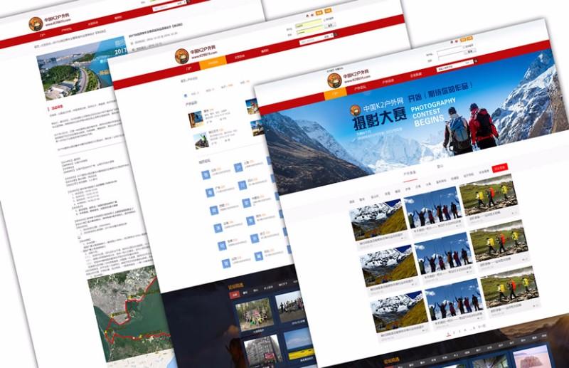 网站建设 微信开发 微信公众号 小程序 微信游戏定制开发